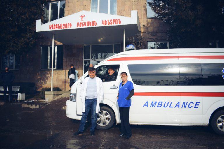 Ambulance Car and doctors near it in Yeghegnadzor MC